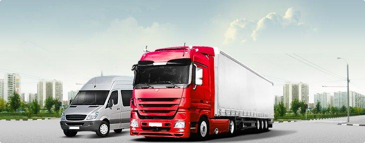 Какую транспортную компанию выбрать? Как выбрать транспортную компанию по  цене? - «ТРАНССКАЙ»